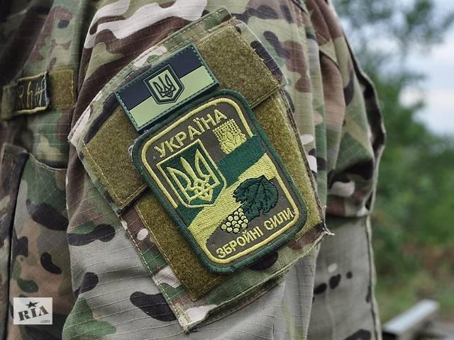 СЛУЖБА ЗА КОНТРАКТОМ- объявление о продаже   в Украине