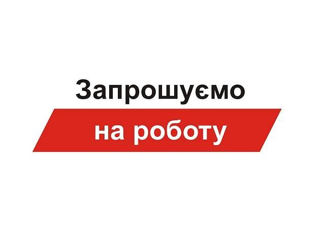 Терміново потрібен продавець!!!- объявление о продаже в  Кам янець-Подільському 395125fb7cf73