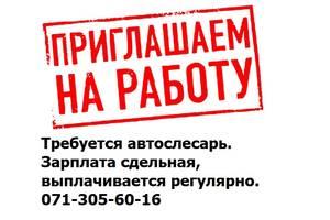 Работа без посредников в Донецке свежие вакансии на RIA.com 9f3563877b5