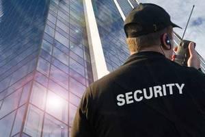 Робота в Сфері охорони та безпеки Новоград-Волинський - свіжі ... cc61737fee907