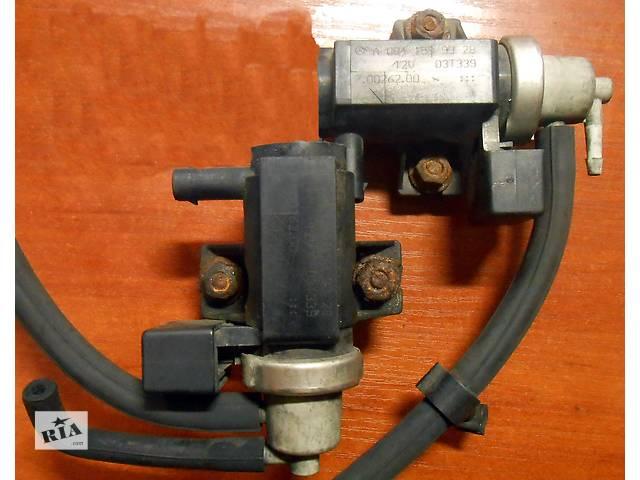 купить бу Вакумный електро клапан Мерседес Вито Віто (Виано Віано) Merсedes Vito (Viano) 639 (109, 111, 115,120) в Ровно