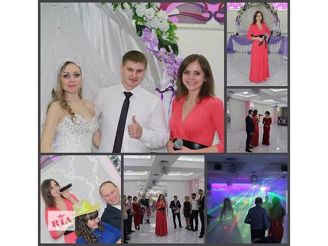 продам Ведущая, дискотека на свадьбу бу в Днепре (Днепропетровск)