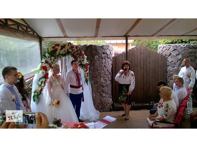 бу Ведущий на свадьбу в Киеве и области  в Украине