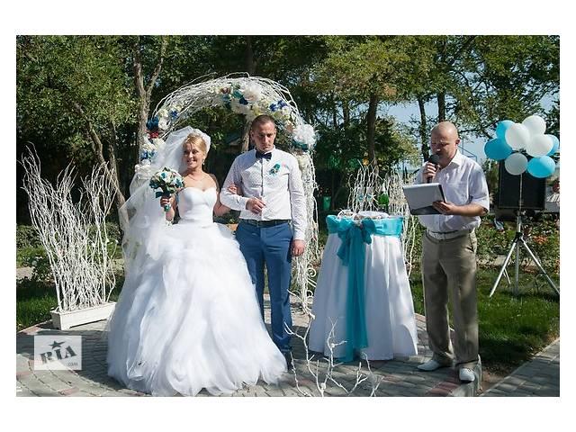 купить бу Ведущий на свадьбу и корпоратив  в Украине