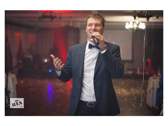 бу Ведущий Одесса Киев Кишенёв и DJ от 5000грн на Свадьбу,Банкет,Корпоратив !  в Украине