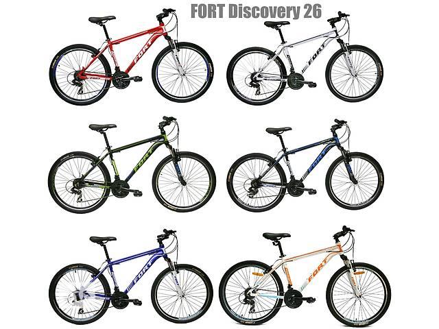 """купить бу ВелосипедFort Discovery 26"""" V-Brake Alu2016  в Северодонецке"""