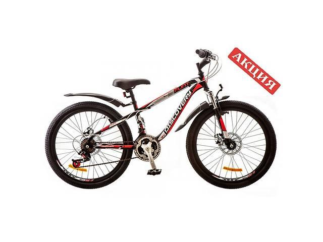 продам Велосипед подростковый discovery flint am dd 2017(дисковые тормоза + shimano)   бу в Харькове