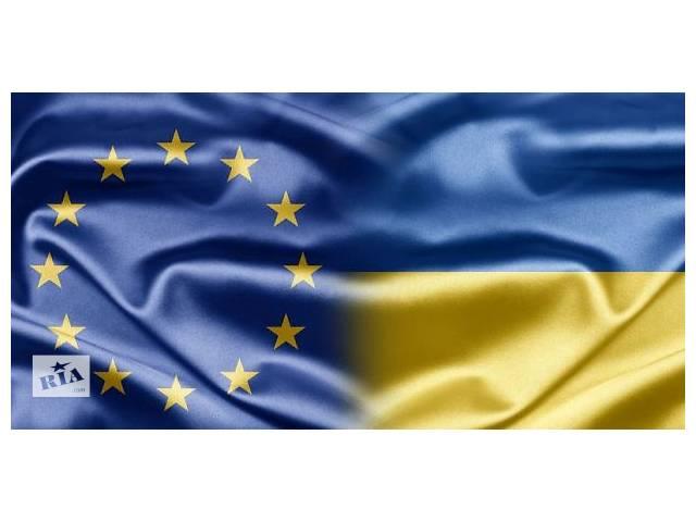 Весь спектр туристических услуг- объявление о продаже   в Украине