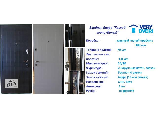 Вхідні двері- объявление о продаже  в Ровно