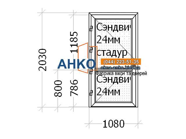 продам 💥 Входные Двери Алюминиевые для офиса, дома от производителя | компания АНКО ➠ ✓ Изготовление ✓ Доставка ✓ Монтаж  бу в Киеве
