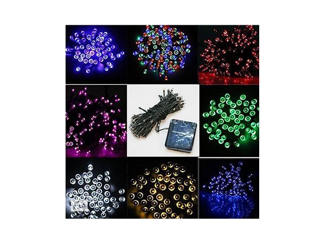 Гирлянда праздничная на солнечной батарее 100 LED светодиодов 12м разные цвета 8 режимов светильник фонарь- объявление о продаже  в Южном (Южный)