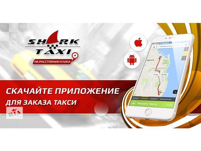 Водитель со своим авто- объявление о продаже  в Николаеве