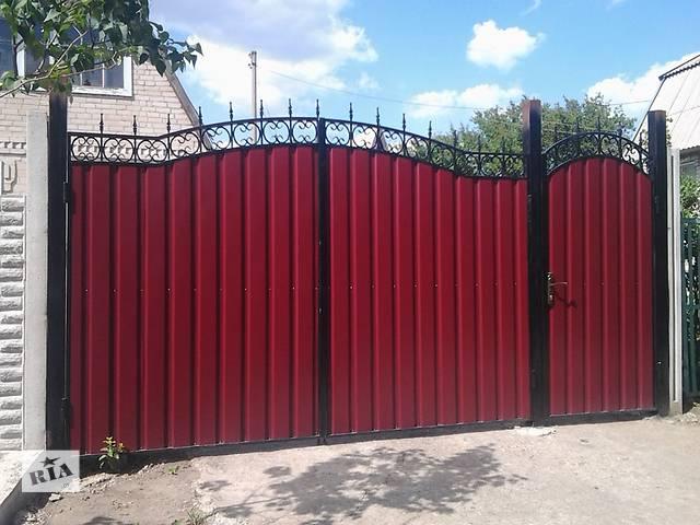 продам Ворота, решетки, козырьки, навесы бу в Днепре (Днепропетровск)