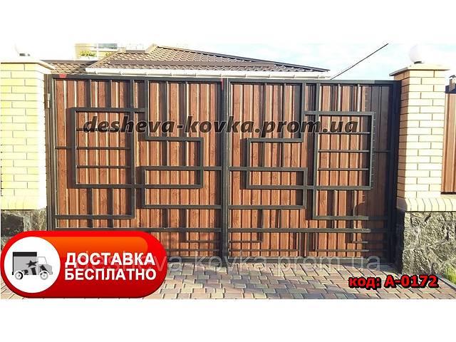 Ворота с профнастилом и калиткою. ДОСТАВКА ПО УКРАИНЕ - БЕСПЛАТНО. код: А-0172- объявление о продаже   в Украине