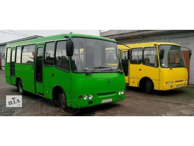 Восстановительный ремонт автобусов Богдан (документы)- объявление о продаже   в Украине