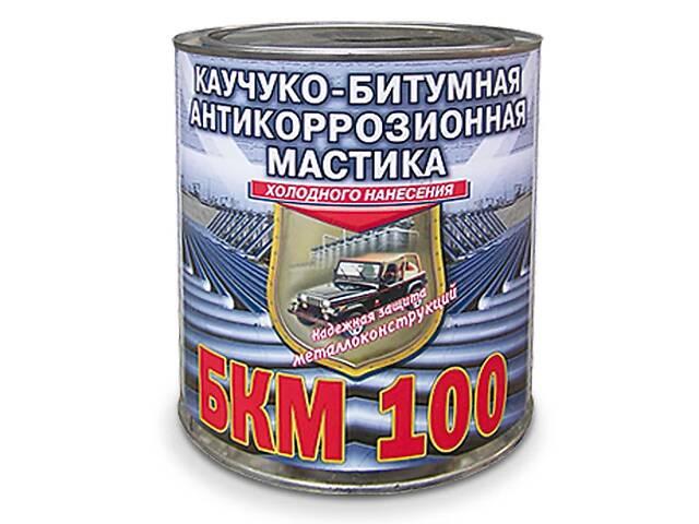 купить бу Антикоррозионная мастика каучуко-битумная БКМ-100 в Сумах