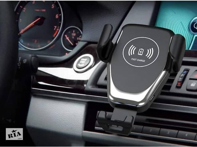 Автомобильное беспроводное зарядное с держателем для телефона- объявление о продаже  в Харькове