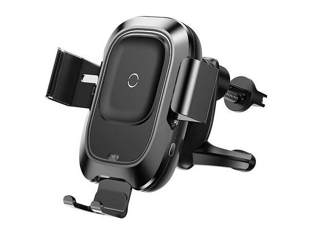 продам Автомобильное зарядное устройство Baseus Smart 2А Black бу в Запорожье