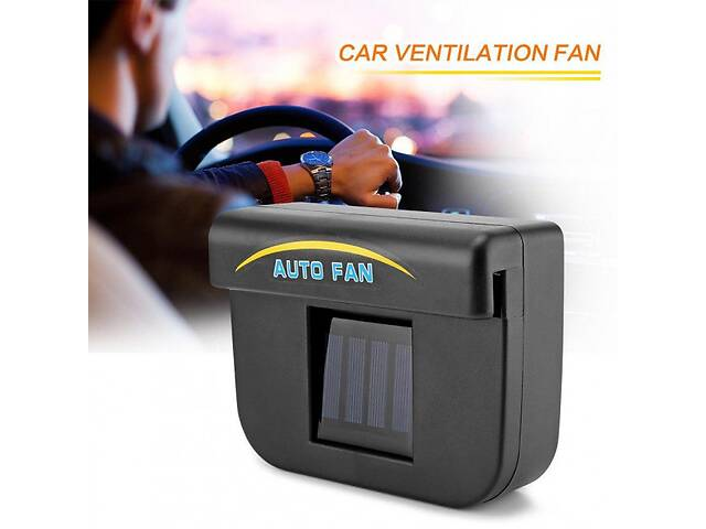 Автомобільний вентилятор Auto Fan на сонячній батареї- объявление о продаже  в Одесі