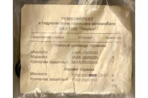 """Гідросистема гальм автомобіля (ремкомплект) ЗАЗ 1102 """"Таврія""""."""