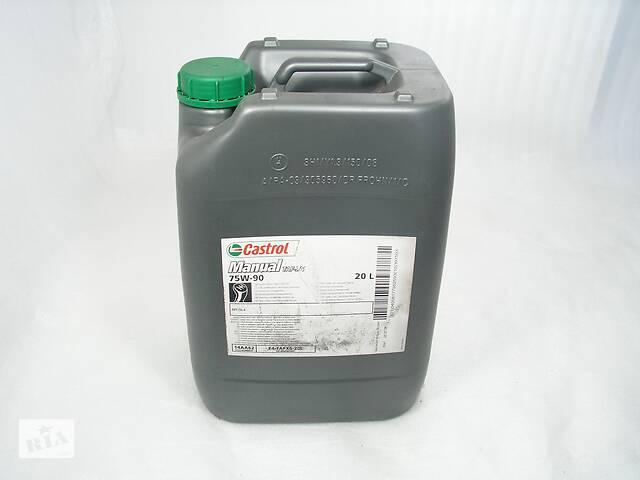 купить бу Масло трансмиссионное API GL-4 75W-90 Castrol Manual TSF-XS 20л 2008 в Ровно