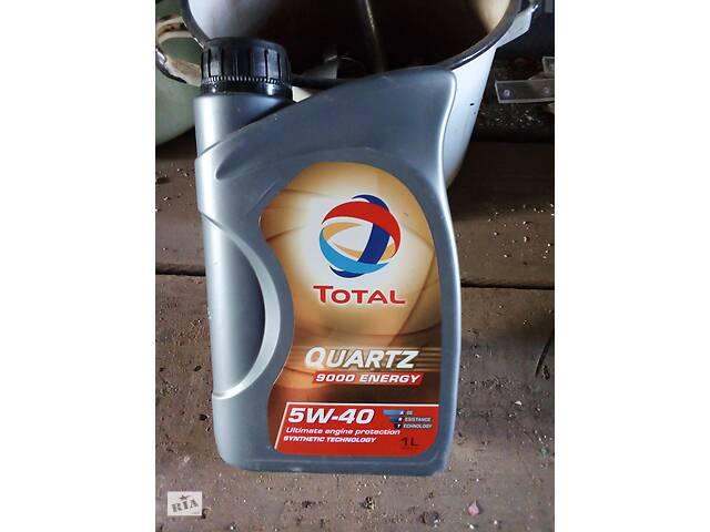 купить бу Моторное масло TOTAL QUARTZ 9000 energy 5W40 1л в Сумах
