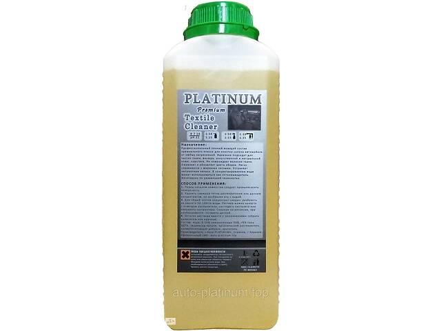 Platinum Textile Cleaner Premium 1 л- объявление о продаже  в Одессе