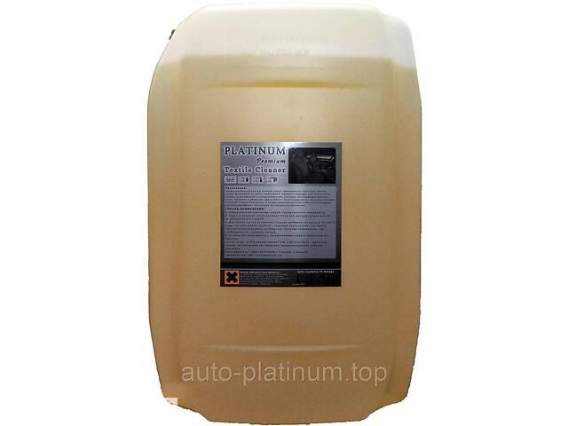Platinum Textile Cleaner Premium 20 л- объявление о продаже  в Одессе