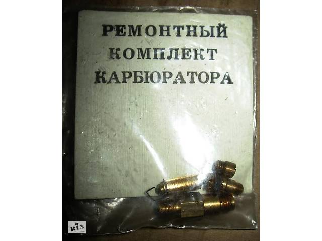 Ремонтный комплект карбюратора ВАЗ 21011.  пр.СССР.- объявление о продаже  в Киеве