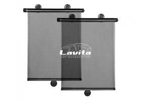 Шторка солнцезащитная боковая на ролете и присосках 55x45 см, LA 140207 Lavita