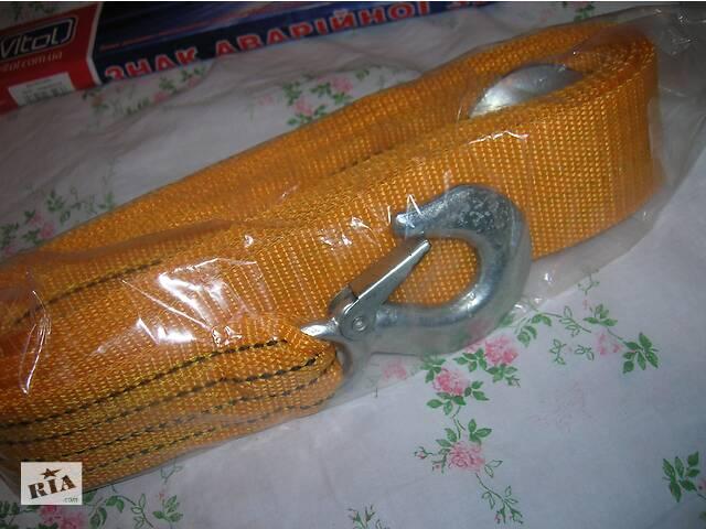 продам Тросс буксировочный ленточный 4.35м на 3т с крюками, можно для внедорожника бу в Киеве