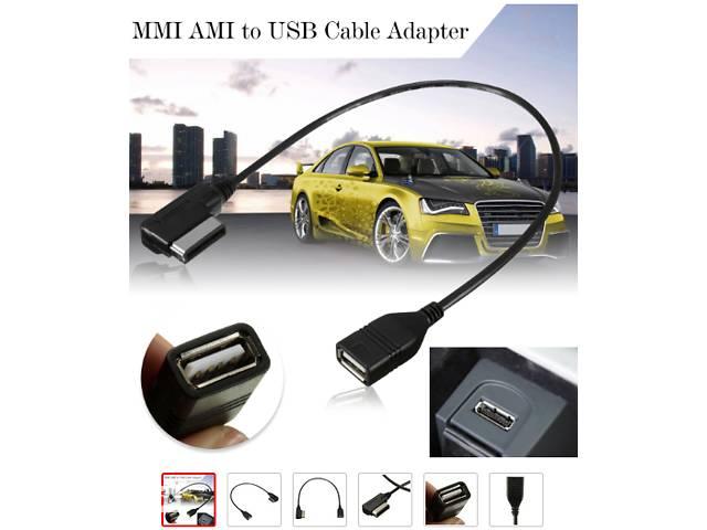 купить бу USB кабель для для Audi A3 A4 S4 A5 S5 A6 S6 A7 A8 Q5 Q7 Юсб Ауди. в Переяславе-Хмельницком