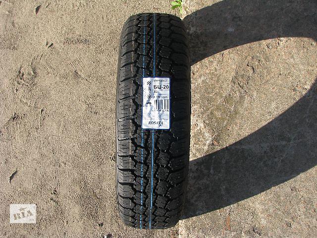 продам Всесезонные шины 175/70R13 Росава БЦ-20, 82T бу в Киеве