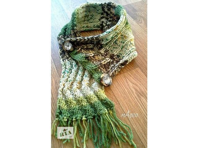бу Вязанный шарф спицами на пуговицах коричневый зеленый в Запорожье