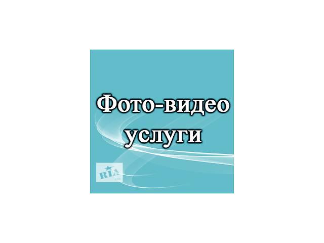 продам Видео и фото съемка утреников в дет. саду, свадьбы  Выпускные фотокниги. бу в Одессе