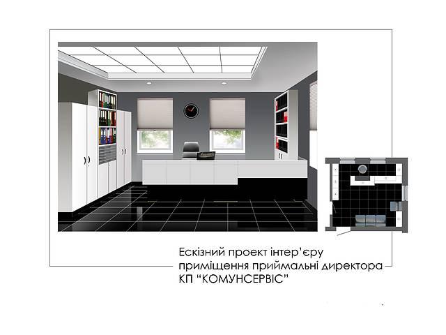 продам Виконую роботи з дизайну інтер'єрів бу  в Украине