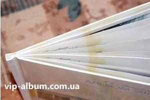 Выпускные альбомы для школ и детских садов. Фотограф по Харькову и области.