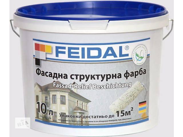 купить бу Высококачественная фасадная рельефная акриловая краска с мелкой кварцевой крошкой в Житомире