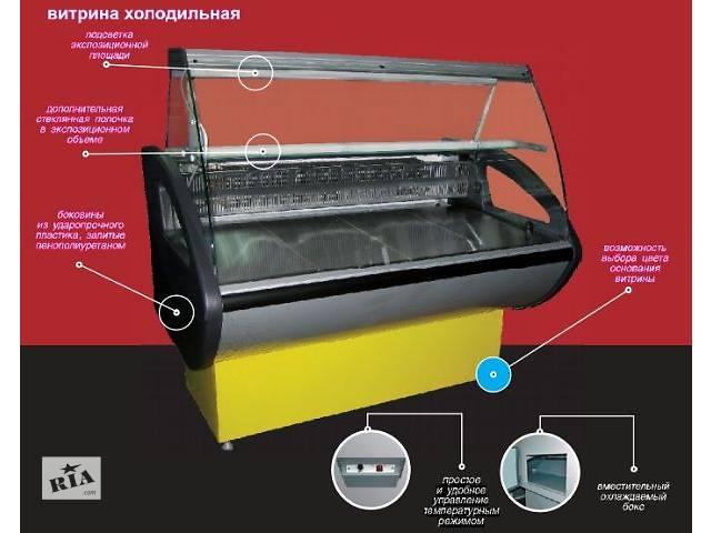 бу Витрина холодильная Rimini 1 метр  в Украине