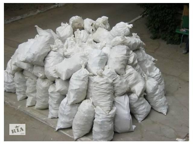 купить бу Вывоз строительного мусора Луцк, вывоз мусора при строительстве в Луцке  в Украине