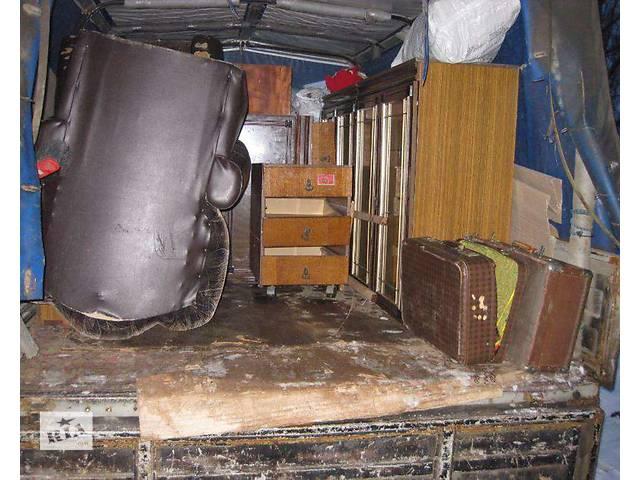 Вывоз хлама и старой мебели- объявление о продаже   в Украине