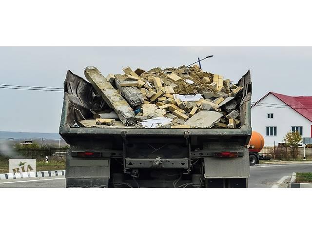 продам Вывоз мусора, демонтажные работы. бу  в Украине