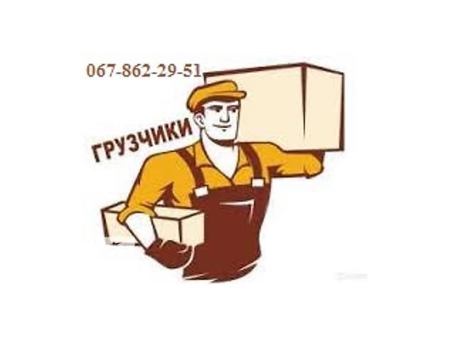 продам Вывоз строительного мусора, подъем на этаж стройматериалов, демонтаж бу в Хмельницком