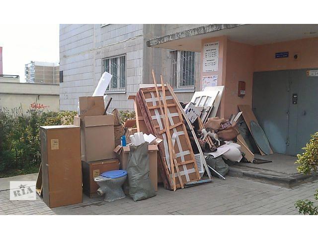 Вывоз строительного мусора ЗИЛом- объявление о продаже  в Киевской области