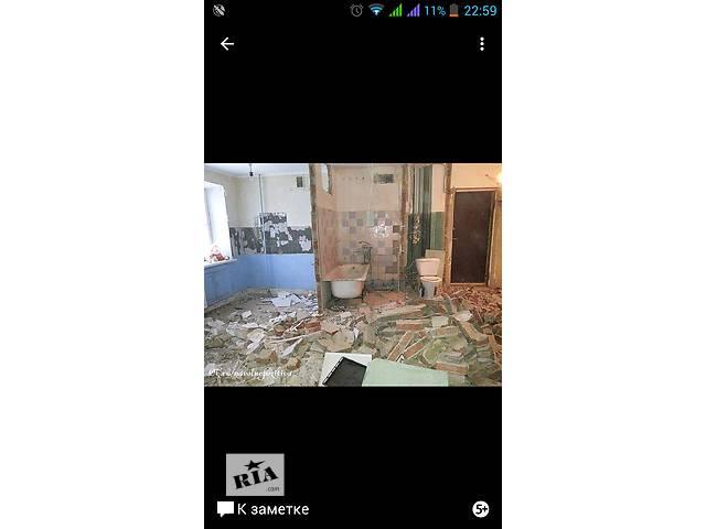купить бу Вывоз строительного мусора  в Киеве