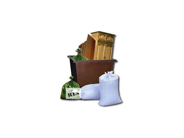 продам Вывоз строительного мусора Вышгород. Вывоз мусора в Вышгороде бу в Вышгороде