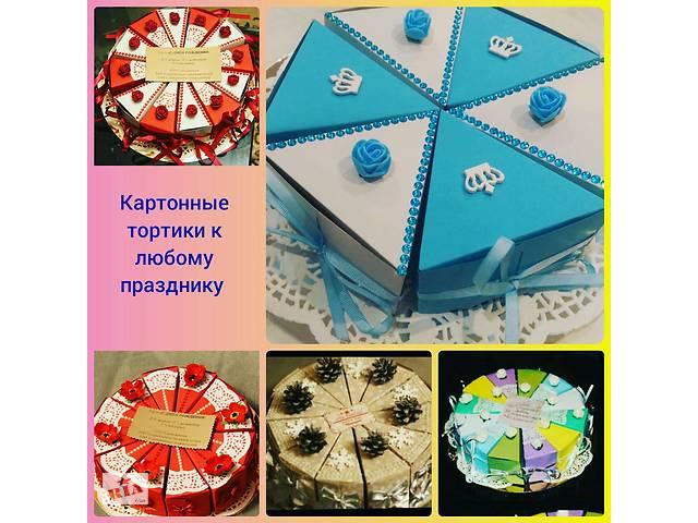 купить бу Бумажный торт - отличный подарок-сюрприз . в Киеве
