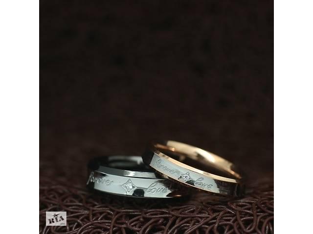 """Парные кольца """"Хранители Искренности"""" [жен. 15.9 16.5 18.2 19.0 муж. 17.3 18.2 19.0 20.0 20.7 21.5 размеры в наличии]- объявление о продаже  в Киеве"""