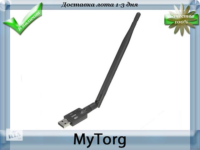 WiFi адаптер 300 Мбит USB 2.0 с антенной