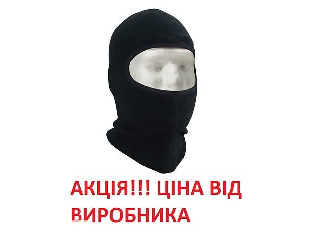 продам Балаклава, бафф, фліс, підшлемник, подшлемник бу в Тернополе